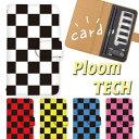 Ploom 0004 c0140 01