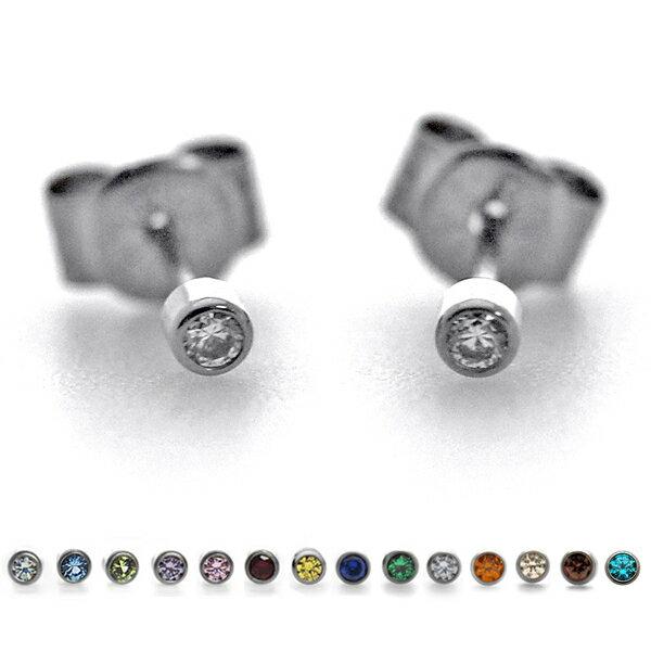 14色から選べる2mmキュービックジルコニアチタンピアス スタッドタイプ[E0087-CZM]