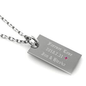 チタンネックレス 選べる誕生石&メッセージ2.7mm幅小豆タイプチタンチェーン付き[P0032-BDS&C0031]