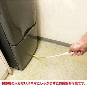 スキマすっきり(交換用ヘッド2個入)-隙間用お掃除棒-(隙間掃除/お掃除/ホコリ取り/ほこり取り)