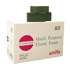 マルチフローラルフォーム48コ <フラワーアレンジメント・オアシス・フローラルフォーム・ベース・花資材>