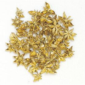 スターアニス ゴールド(約35g入) <プリザーブドフラワー・フラワーアレンジメント・花材・花資材・ナチュラル>