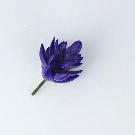 ミニセダムB ブルー1コ<フェイクグリーン・多肉・造花・アートフラワー・アーティフィシャルフラワー・フラワーアレンジメント・花材>