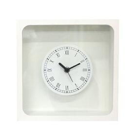 花時計 フラワーベース プリザーブドフラワー フラワーアレンジメント白正方形 1個 ハンドメイド DYI 置時計 掛け時計