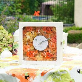 花時計 フラワーベース ダブルウインドウ 1個フラワーアレンジメント プリザーブドフラワー ハンドメイド DYI 置時計 掛け時計