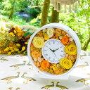 花時計 フラワーベース 白 丸 1個 プリザーブドフラワー アレンジメント 置時計 フラワーアレンジメント ハンドメイド…