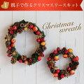 クリスマスリースの手作りキットが欲しい!おしゃれなハンドメイド壁飾りのおすすめは?