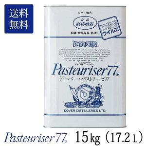 15kg ドーバー パストリーゼ 77