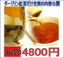 02-tea-fukubukuro201