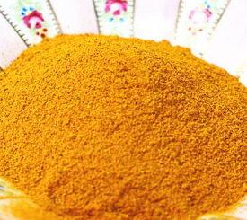 無農薬栽培 ターメリック ウコン スパイス (ネパール産)100g