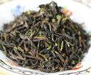 Tea caslton ftg