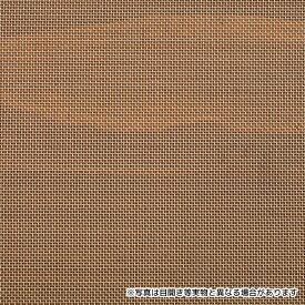 ブロンズメッシュ 目開き:0.091mm メッシュ:150 線径:0.07mm サイズ:1000mm×1m ブロンズ金網 ブロンズ網 メッシュ 金網 【送料無料】