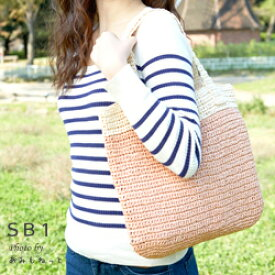 【SB1】お買い物バッグセット(和ごころ カラー2 2玉 カラー12 5玉 金属片かぎ針7/0号 1本)