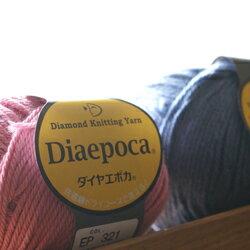 ダイヤモンド毛糸 ダイヤエポカ 2/2ページ [ウール(メリノウール)100% 並太 40g玉巻(約81m) 全40色] ダイヤ毛糸