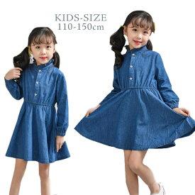 4d8a4aeb547eb ワンピ ワンピース 女の子 子ども服 子供服 韓国子供服 キッズ ジュニア 可愛い 通園 通学 女児