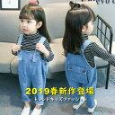 【送料無料】 デニム サロペット 韓国ファッション オーバーオール キッズ 女の子 パンツ ジュニア 子供服 ボトムス …