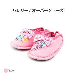 ベビーシューズ ファーストシューズ シューズ ショートタイプ フォーマル 女の子 ベビー 靴 ベビー靴 シューズ 結婚式 贈り物 ギフト ルームシューズ ベビーシューズ ショート ピンク 3サイ