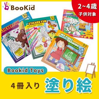 Bookid Toys 칠 그림 2~4세 아이 대상 4권들이 대상 연령 2세 3세 4세 지육 완구 장난감