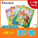 Bookid347 01 main