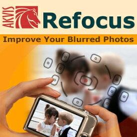【35分でお届け】AKVIS Refocus Home 8.0 スタンドアロン【shareEDGEプロジェクト】【ダウンロード版】