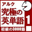 Ami01745