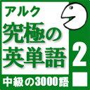Ami01746