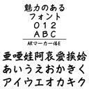 Ami00225