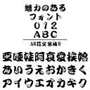 Ami00230