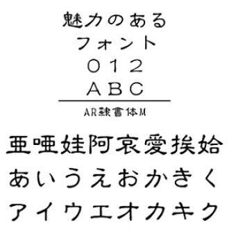 AR예서체 M MAC판 TrueType 폰트