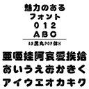 Ami00246