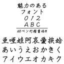 Ami00253
