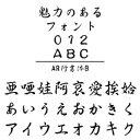 Ami00255