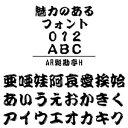 Ami00264