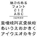Ami00267
