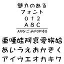 Ami03858