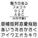 Ami03859