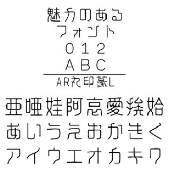 AR환인전L Windows판 TrueType 폰트
