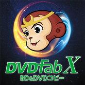 DVDFabXBD&DVDコピー【ジャングル】