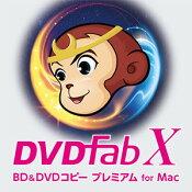 DVDFabXBD&DVDコピープレミアムforMac【ジャングル】