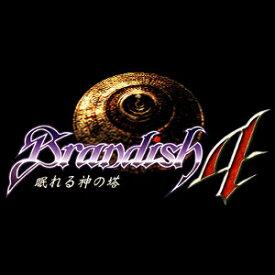 【35分でお届け】ブランディッシュ4 -眠れる神の塔-【日本ファルコム】【Falcom】【ダウンロード版】