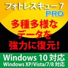 【キャッシュレス5%還元】【35分でお届け】フォトレスキュー7PRO Windows10対応版【フロントライン】【Frontline】【ダウンロード版】