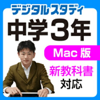 It is for third grade at a junior high school digital study Protestantism department book correspondence