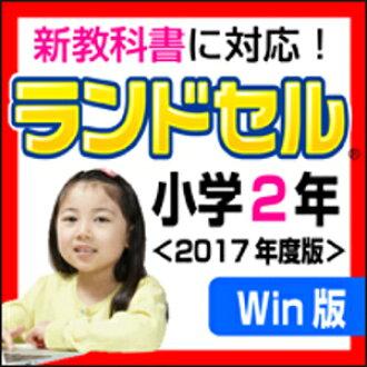 小學生用的雙肩背的書包小學2年新學習輔導要領<第7版>]