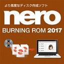 Nero Burning ROM 2017 【ジャングル】【ダウンロード版】