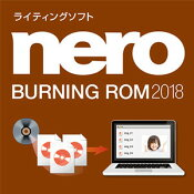 NeroBurningROM2018【ジャングル】【ダウンロード版】