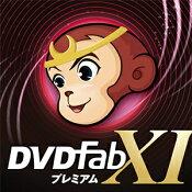 DVDFabXIプレミアム【ジャングル】