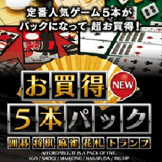 划算的5部包围棋、将棋、麻将、花纸牌、扑克牌New