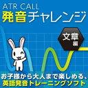 Ami05880