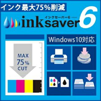 InkSaver 6