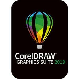 【キャッシュレス5%還元】【35分でお届け】CorelDRAW Graphics Suite 2019 for Windows ダウンロード版 【ソースネクスト】